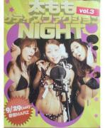 2007.9.16 2s トロンボーン奏者の女性達「太ももサティスファクション」