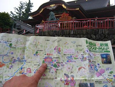 2010 10 6 5s 御岳山登山 2010