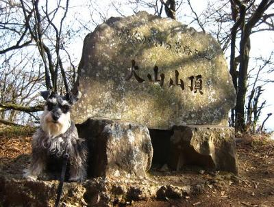 2010 12 2 5s 丹沢大山国定公園の大山に登った 2
