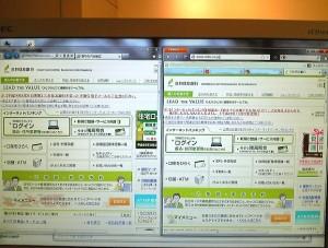 2012 12 15 1 300x227 怪しいメール