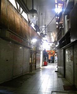 2013 4 22 5 246x300 昭和のお店がなくなってしまう・・・