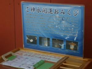 2014 5 28 8 300x225 榛名神社へ行ってきた。